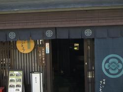 Kafemachiyasaito