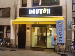 Doutor Coffee Shop Tenjinbashi Nichome