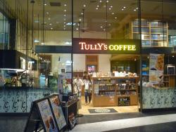 Tully's Coffee Grand Front Osaka North Wing