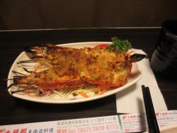 King Prawn Asian Cuisine (Western District)
