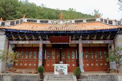 Mt.Cangshan and Erhai Lake Scenic Resort