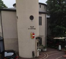 Wien-Austrian House