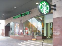 Starbucks Coffee Takamatsu Kawaramachi Station