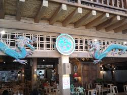 Ah Mei Cafe