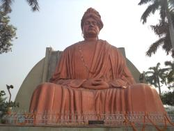 Vivekanand Sarovar