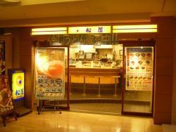 Matsuya, Kansai Airport