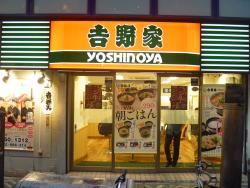 Yoshinoya, Kawasaki