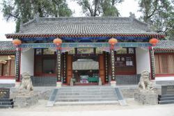 Yang County
