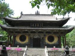 Jinci Museum