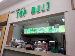 1000 Islands Top Deli