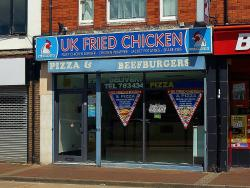 ‪UK Fried Chicken‬