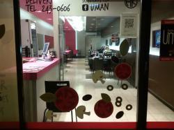Uman Restaurant