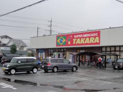 Takaraota