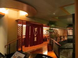 Sushiman (Kobe Portopia Hotel)