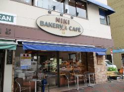Niki Bakery Komagome