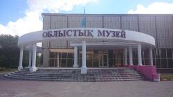 Karaganda Regional Museum