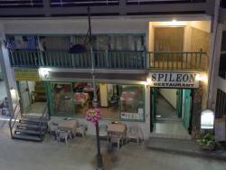 Spileon