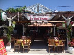 Kioukiis Restaurant