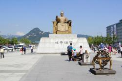 Statue of Sejong the Great