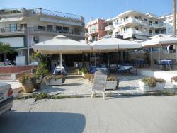 Tavern Rementzo