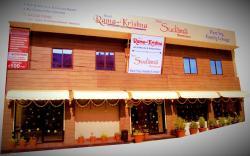 New Sudama Restaurant