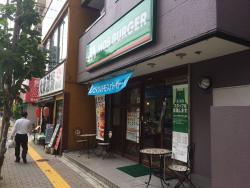 Mos Burger Kinshi Koen