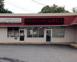 Phoenician Grill