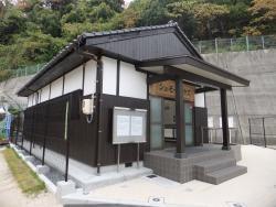 Schmoe House