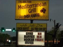 Shish Kebob Mediterranean Grill