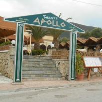 Apollo Taverna Alykes