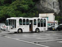 Miyazaki Transportation Co., Ltd.