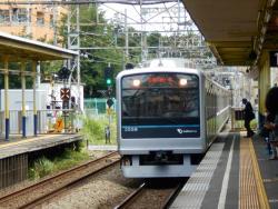 Odakyu Electric Railway
