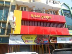 Restoran Raja Gurih