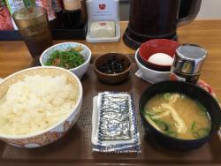 Sukiya, Samezu Shikenjomae