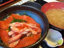 Ryoshigoya