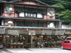 Hosaku Market