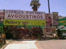 Avgoustinos Pottery