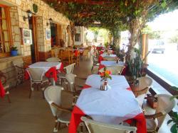 Taverna Stratos