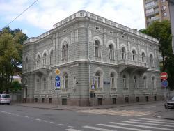 Povarskaya Street
