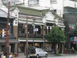 Nagasaki Jiro Kissashitsu