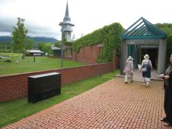 Arishima Memorial Center