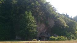 Iwaneji Temple