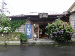 Kamakura Yohira Hase