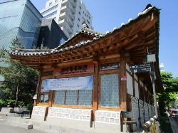 Insadong P.R & Tourist Information Center