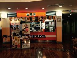 Yoshinoya Tx Moriya