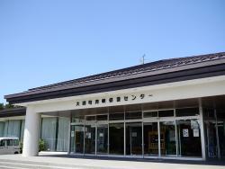 Kaikyo Hoyo Center