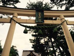 Yagumo Shrine