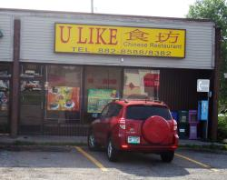 U Like Chinese