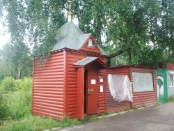 Chapel of the Blessed Matrona of Moscow
