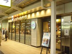 Tully's Coffee With Itoya, Keikyu Yokohama Station